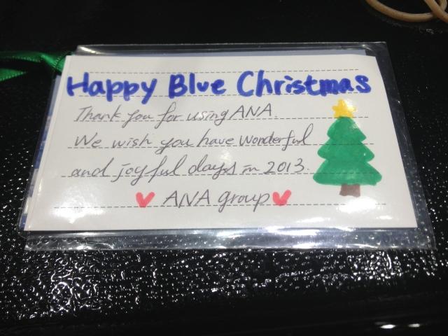 Hand drawn, handwritten, Happy Blue Christmas card!