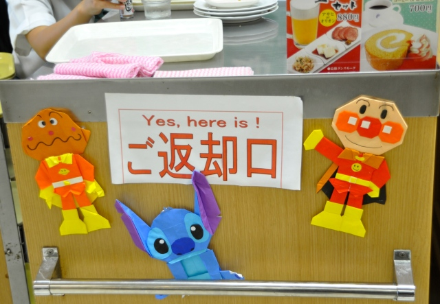 Happy Japan