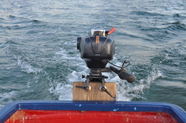 A working outboard. Rare.