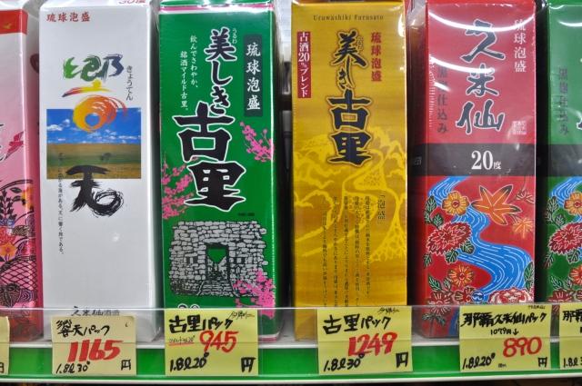 Awamori comes in cardboard boxes