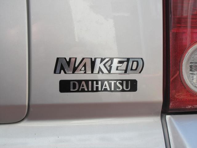 I get Naked