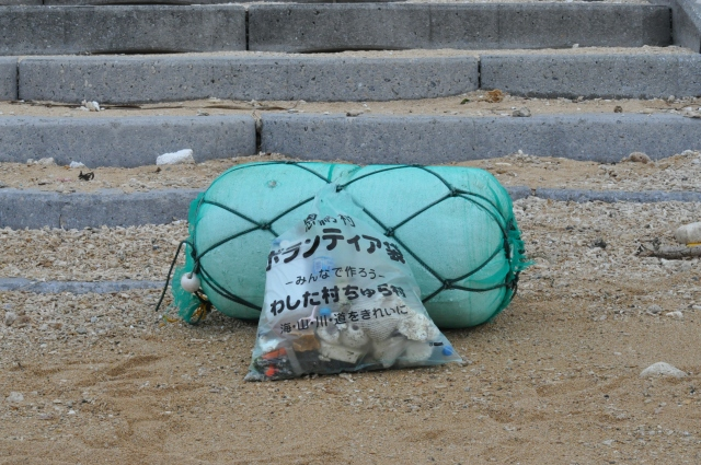 Bag of beach garbage with big float