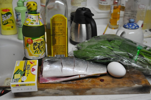 Tonight's eats - fresh tuna thing, Okinawan spinach stuff, egg,  butter lemon juice, olive oil.