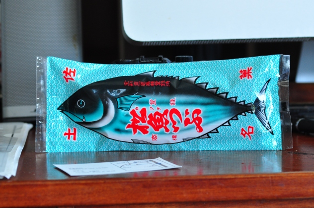 Only in Kochi could they make candy from fish.