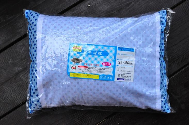 Full of buckshot. Notice japanese style pillowcase.