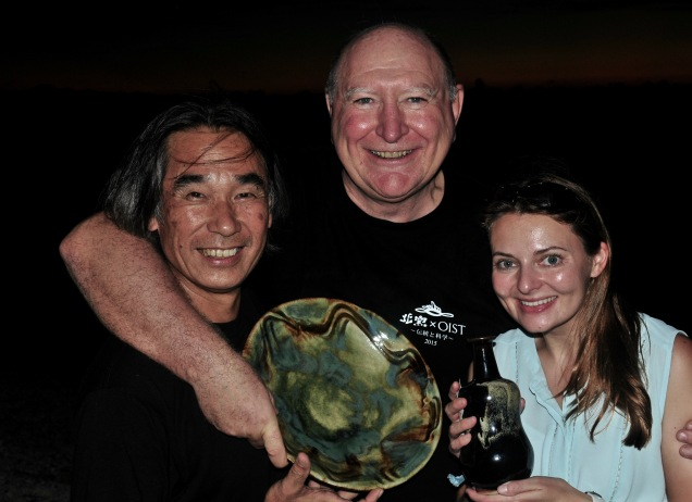 Matsuda sensei, the world's greatest ceramicist, for whom I have total respect, gives me  a plate and Laura an awamori bottle