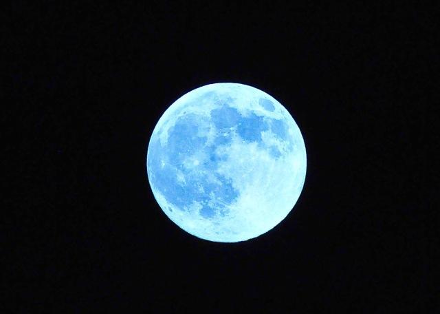Yep, the moon is full.